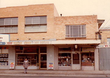 Old photo of bakery - Glenroy Rd 2
