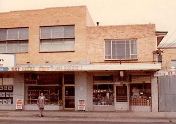 Old photo of bakery - Glenroy Rd 2
