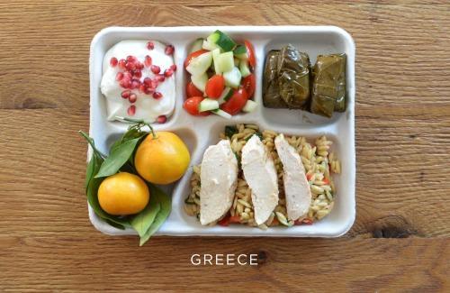 greek-lunch